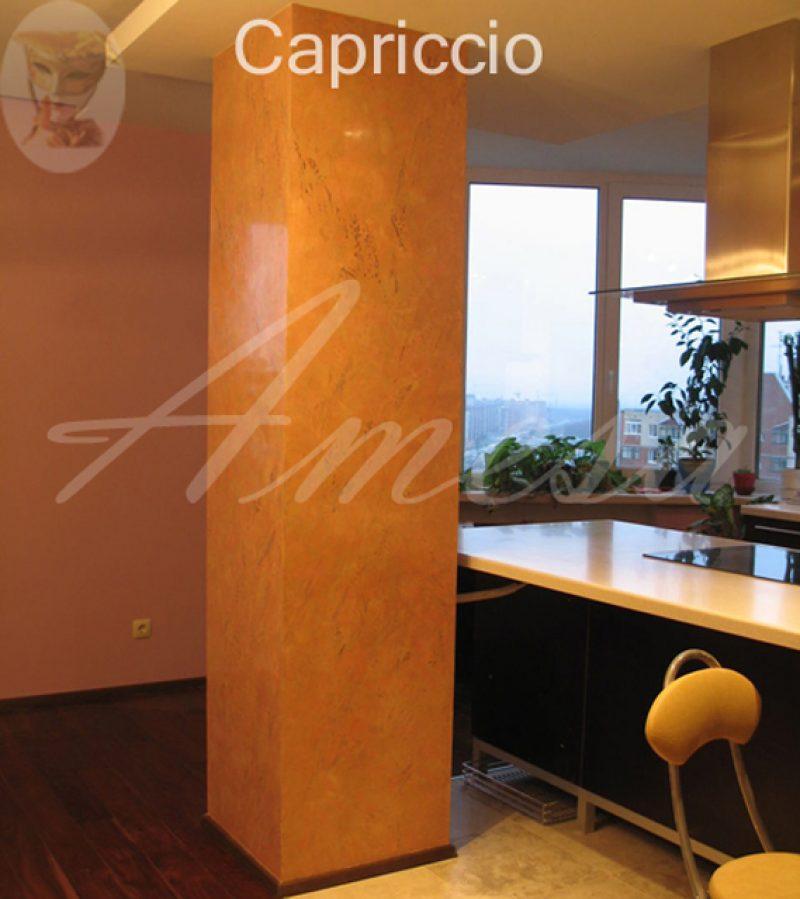 Capriccio 5